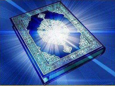 Menghafal Quran